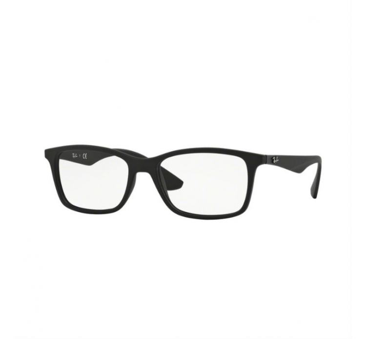 b5722d506d Ray Ban 7047 Grey Eyeglasses